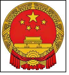 MSS-China