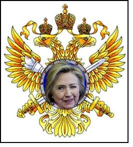 Hilary on SVR
